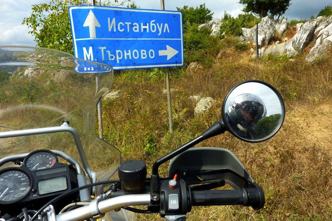 bulgarie47.jpg